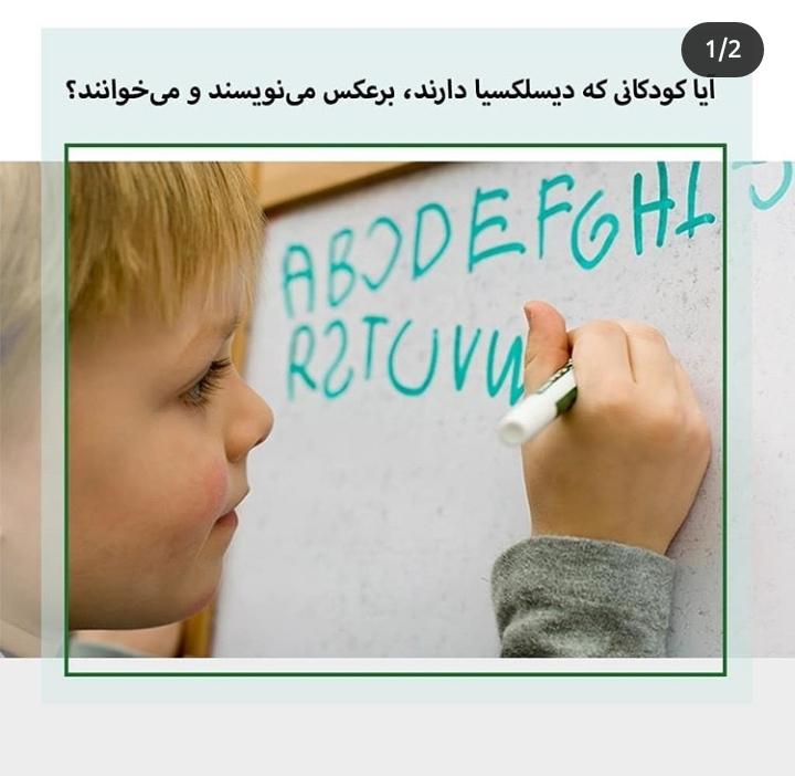 مرکز تخصصی آموزش و توانبخشی مفید
