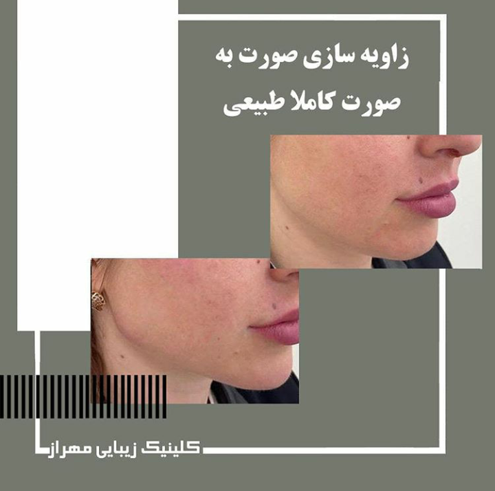 کلینیک زیبایی و لاغری دکتر لیلا علم خانی