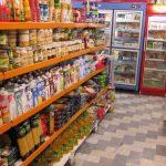 سوپر مارکت سن سو