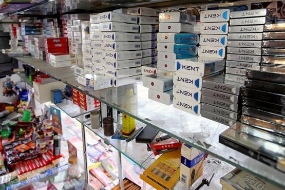 فروشگاه متین