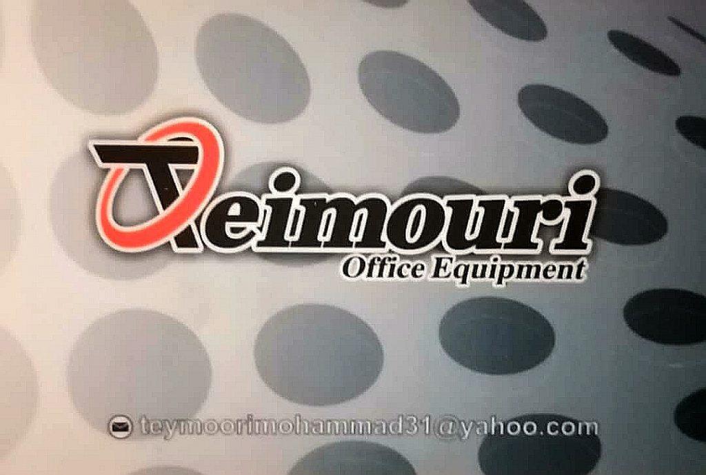 ماشینهای اداری تیموری