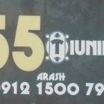 55TIUNING