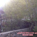 تولید و فروش حفاظ شاخ گوزنی