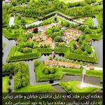 فروش ویلا در مازندران بابلسر